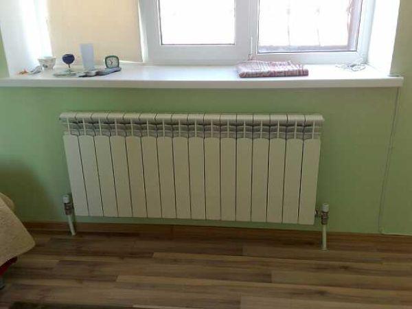 radiator-alum