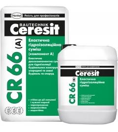 cr66 (1)