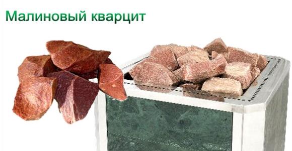 kvarcit