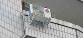 Особенности установки кондиционера на балконе, которые необходимо учесть при монтаже