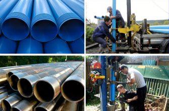 Труба для скважины - виды и материалы труб, размеры, стоимость.